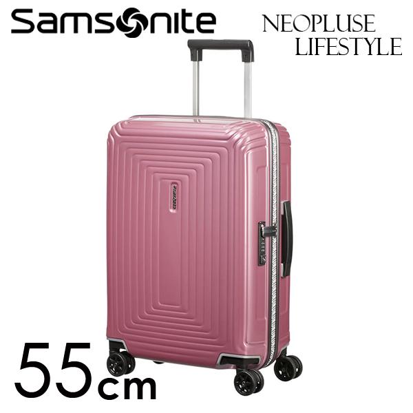 Samsonite スーツケース Neopulse LifeStyle ネオパルス ライフスタイル 55cm メタリックローズ 105677-2647