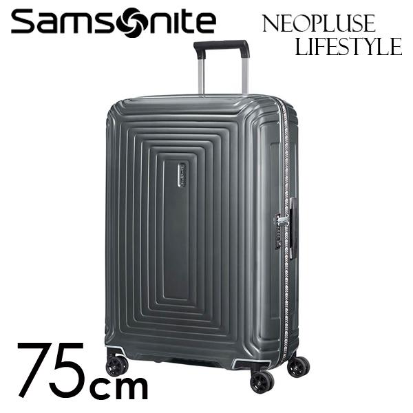 Samsonite スーツケース Neopulse LifeStyle ネオパルス ライフスタイル 75cm メタリックグレー 105680-1543【他商品と同時購入不可】