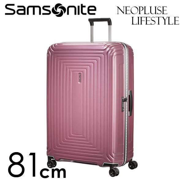 Samsonite スーツケース Neopulse LifeStyle ネオパルス ライフスタイル 81cm メタリックローズ 105681-2647【他商品と同時購入不可】
