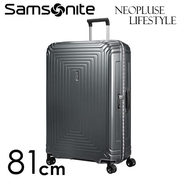 Samsonite スーツケース Neopulse LifeStyle ネオパルス ライフスタイル 81cm メタリックグレー 105681-1543【他商品と同時購入不可】