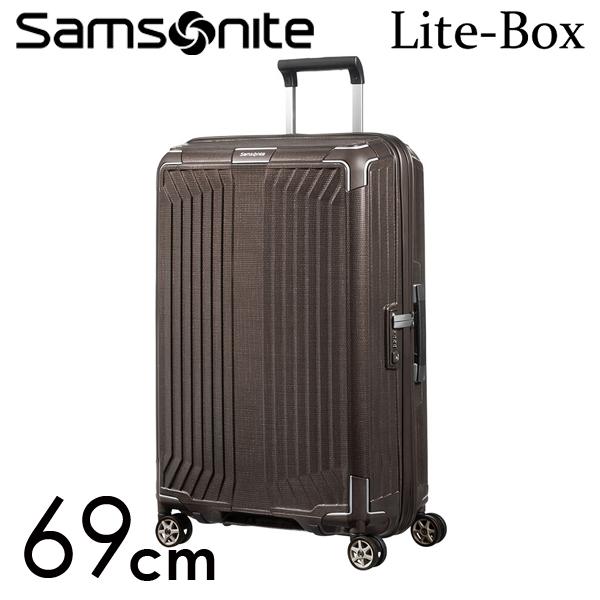 サムソナイト ライトボックス 69cm ウォールナット Lite-Box 79299-1902