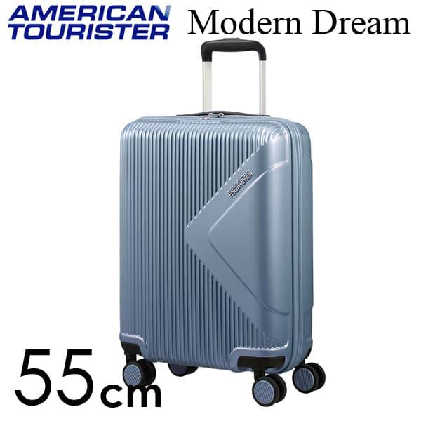 Samsonite スーツケース American Tourister Soundbox アメリカンツーリスター モダンドリーム 55CM グレーブルー 110079-1984