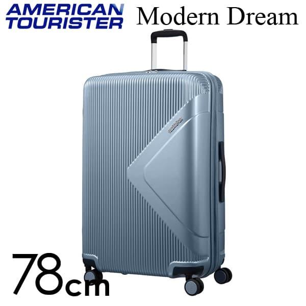 Samsonite スーツケース American Tourister Soundbox アメリカンツーリスター モダンドリーム 78CM グレーブルー 110082-1984【他商品と同時購入不可】
