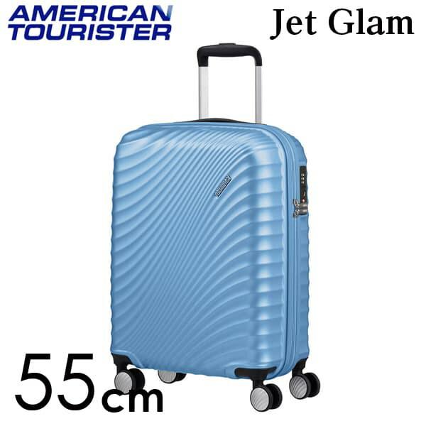 Samsonite スーツケース American Tourister Soundbox アメリカンツーリスター ジェットグラム 55CM メタリックパウダーブルー 122816-8328