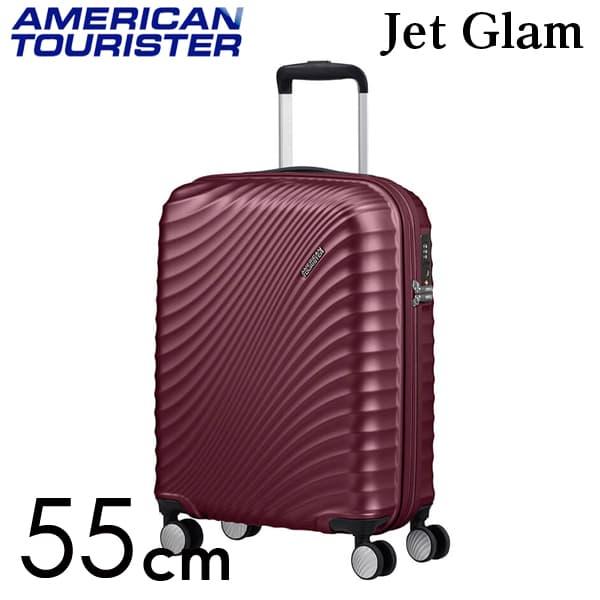 Samsonite スーツケース American Tourister Soundbox アメリカンツーリスター ジェットグラム 55CM メタリックグレープパープル 122816-8329