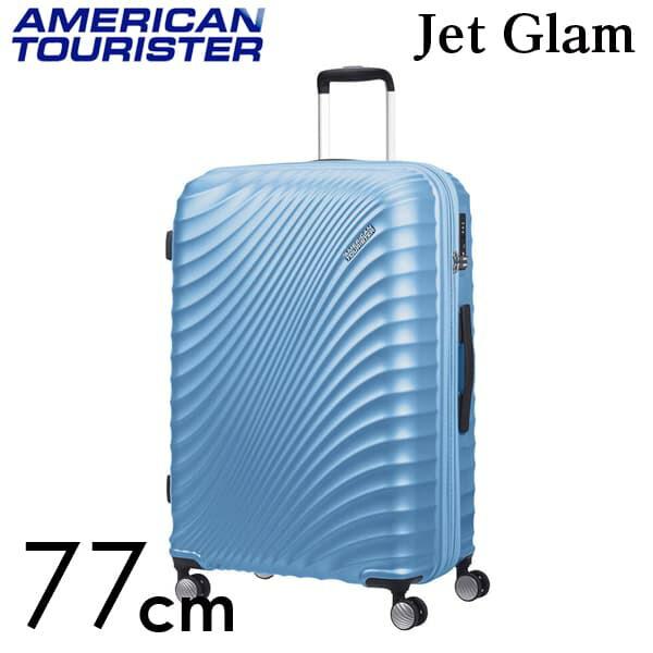 Samsonite スーツケース American Tourister Soundbox アメリカンツーリスター ジェットグラム 77CM EXP メタリックパウダーブルー 122818-8328【他商品と同時購入不可】