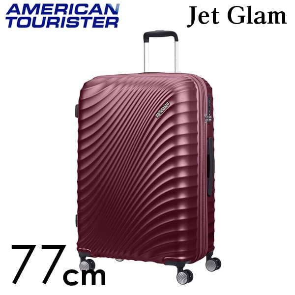 Samsonite スーツケース American Tourister Soundbox アメリカンツーリスター ジェットグラム 77CM EXP メタリックグレープパープル 122818-8329【他商品と同時購入不可】