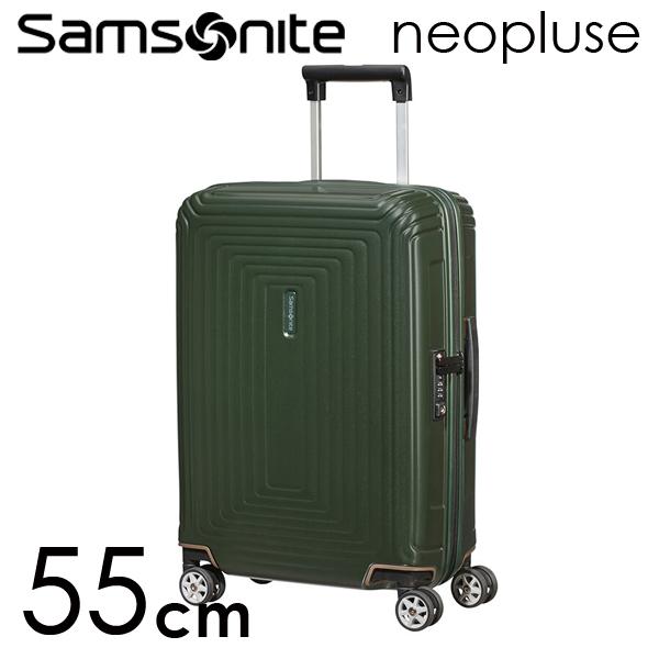 Samsonite スーツケース Neopulse ネオパルス スピナー 55cm マットダークオリーブ 65752-8445