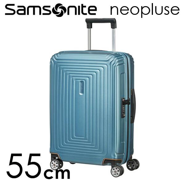 Samsonite スーツケース Neopulse ネオパルス スピナー 55cm マットアイスブルー 65752-5344