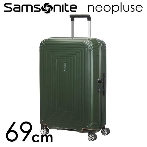 Samsonite スーツケース Neopulse ネオパルス スピナー 69cm マットダークオリーブ 65753-8445