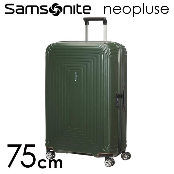 Samsonite スーツケース Neopulse ネオパルス スピナー 75cm マットダークオリーブ 65754-8445
