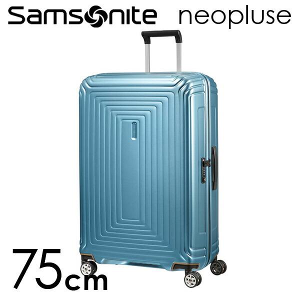 Samsonite スーツケース Neopulse ネオパルス スピナー 75cm マットアイスブルー 65754-5344