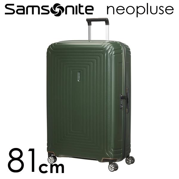 Samsonite スーツケース Neopulse ネオパルス スピナー 81cm マットダークオリーブ 65756-8445