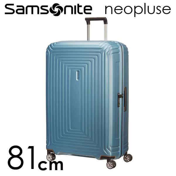 Samsonite スーツケース Neopulse ネオパルス スピナー 81cm マットアイスブルー 65756-5344