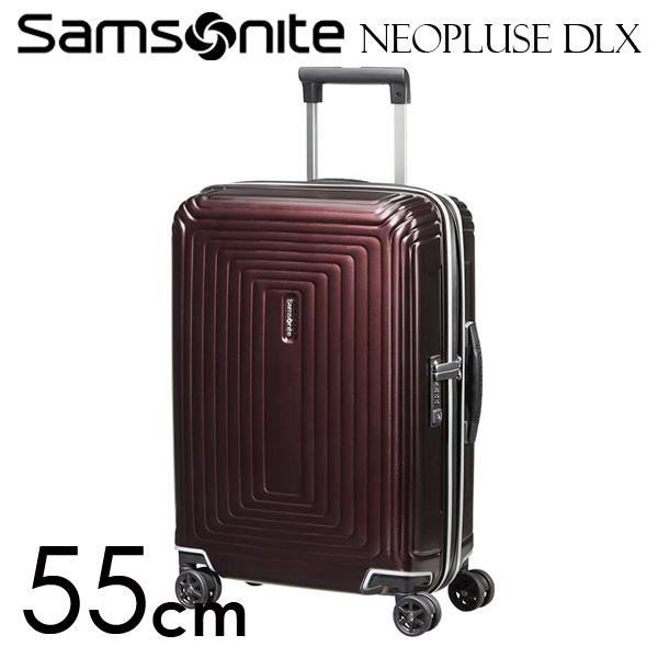 Samsonite スーツケース Neopulse DLX ネオパルス デラックス スピナー 55cm マットポート 92301-7961