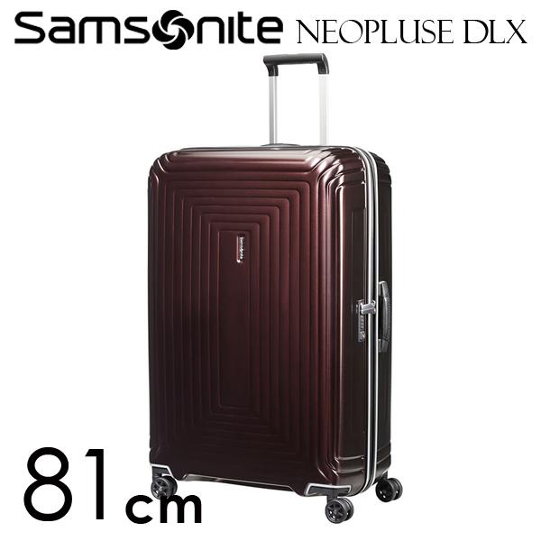 Samsonite スーツケース Neopulse DLX ネオパルス デラックス スピナー 81cm マットポート 92034-7961