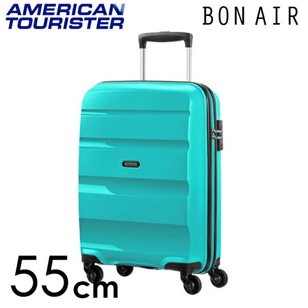 Samsonite スーツケース American Tourister Bon Air アメリカンツーリスター ボンエアー 55cm ディープターコイズ 59422-4517