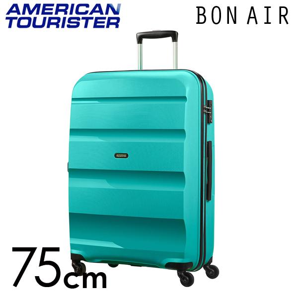 Samsonite スーツケース American Tourister Bon Air アメリカンツーリスター ボンエアー 75cm ディープターコイズ 59424-4517