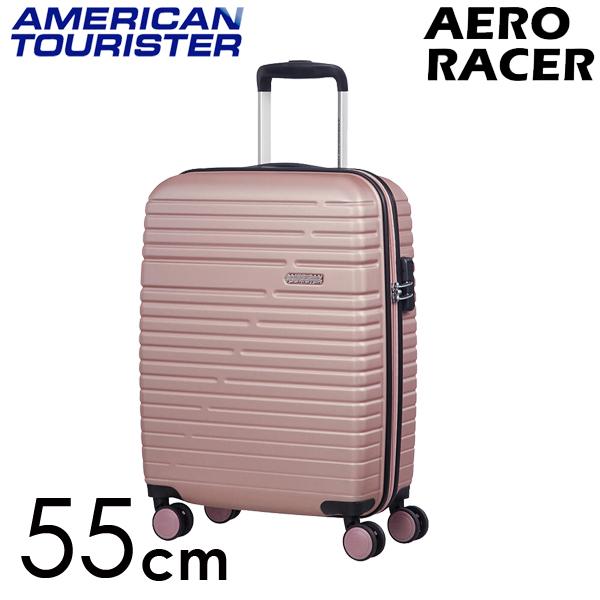 Samsonite スーツケース American Tourister Aero Racer アメリカンツーリスター エアロレーサー 55cm ローズピンク 116988-7475