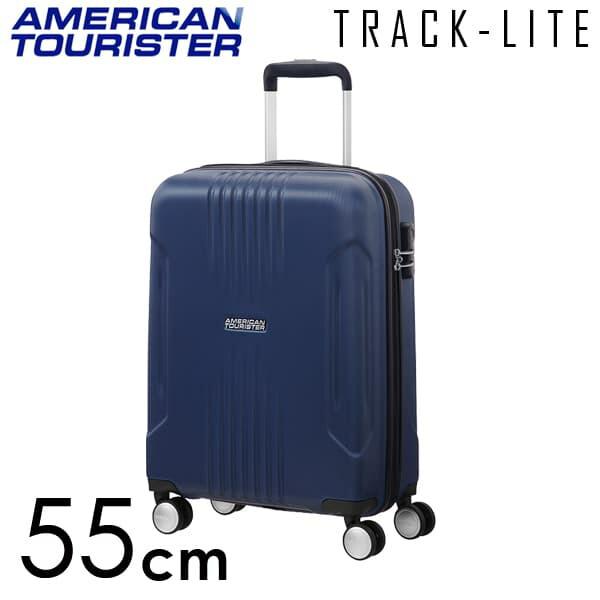 Samsonite スーツケース American Tourister TRACKLITE アメリカンツーリスター トラックライト EXP 55cm ダークネイビー 88742-1265