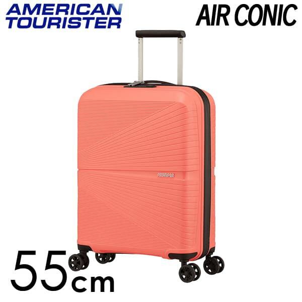 Samsonite スーツケース American Tourister AIRCONIC アメリカンツーリスター エアーコニック EXP 55cm リビングコーラル 128186-8364