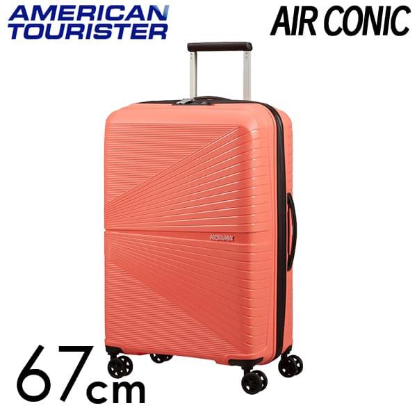 Samsonite スーツケース American Tourister AIRCONIC アメリカンツーリスター エアーコニック EXP 67cm リビングコーラル 128187-8364