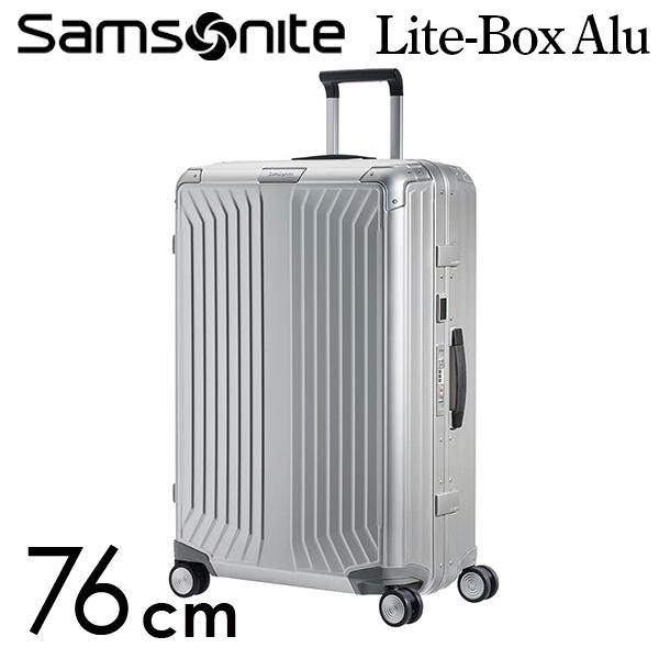 Samsonite スーツケース Lite Box Alu Spinner ライトボックス アル スピナー 76cm アルミニウム 122707-1004