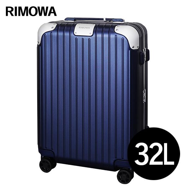 リモワ RIMOWA スーツケース ハイブリッド キャビンS 32L マットブルー HYBRID Cabin S 883.52.61.4