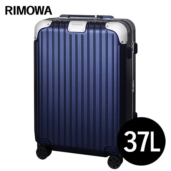 リモワ RIMOWA スーツケース ハイブリッド キャビン 37L マットブルー HYBRID Cabin 883.53.61.4