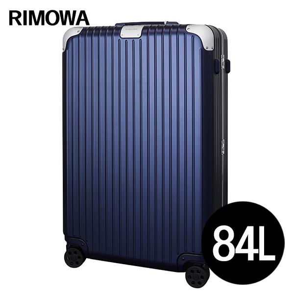 リモワ RIMOWA スーツケース ハイブリッド チェックインL 84L マットブルー HYBRID Check-In L 883.73.61.4【他商品と同時購入不可】