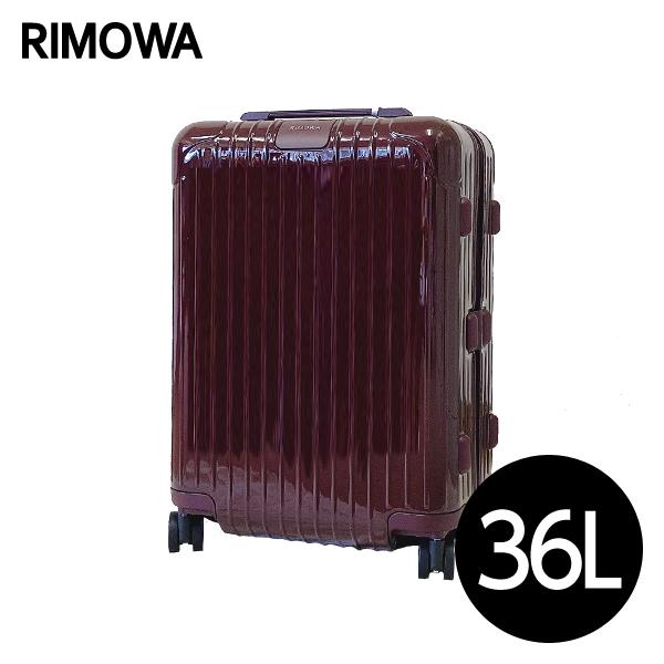 リモワ RIMOWA スーツケース エッセンシャル キャビン 36L ベリーパープル ESSENTIAL Cabin 832.53.87.4