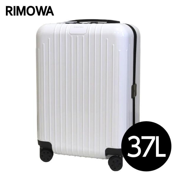 リモワ RIMOWA スーツケース エッセンシャルライト キャビン 37L グロスホワイト ESSENTIAL LITE Cabin 823.53.66.4