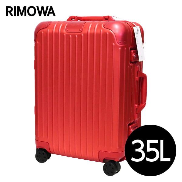 リモワ RIMOWA スーツケース オリジナル キャビン 35L スカーレットレッド ORIGINAL Cabin 925.53.06.4