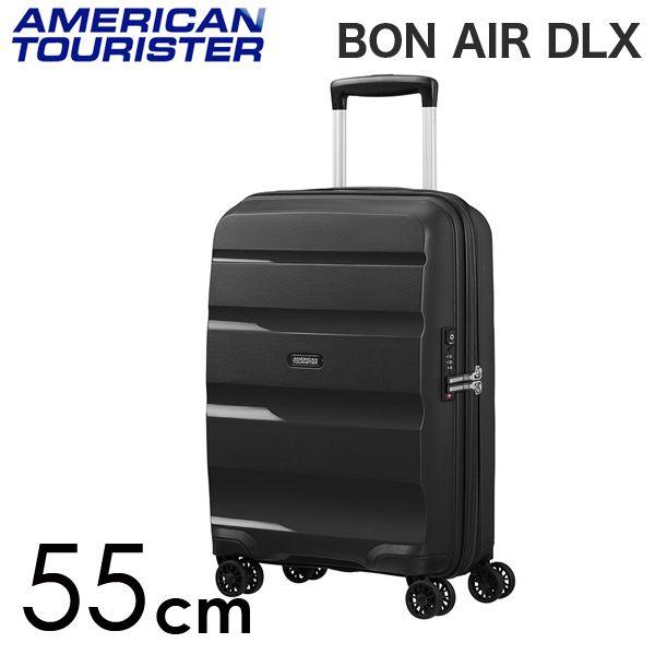 Samsonite スーツケース American Tourister Bon Air DLX アメリカンツーリスター ボン エアー DLX 55cm ブラック