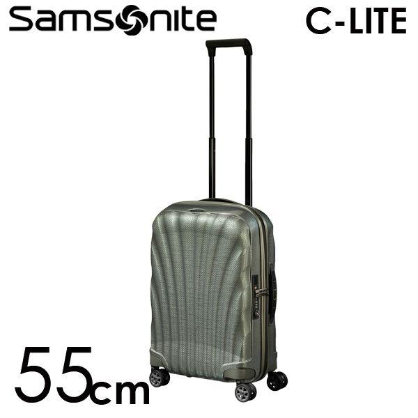 Samsonite スーツケース C-LITE Spinner シーライト スピナー 55cm メタリックグリーン 122859-1542