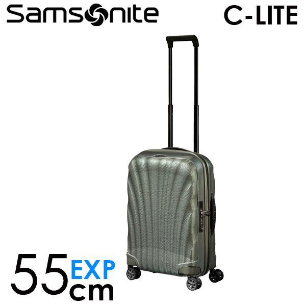 Samsonite スーツケース C-LITE Spinner シーライト スピナー 55cm EXP メタリックグリーン 134679-1542