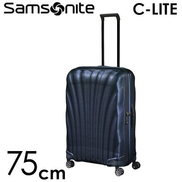 Samsonite スーツケース C-LITE Spinner シーライト スピナー 75cm ミッドナイトブルー 122861-1549【他商品と同時購入不可】