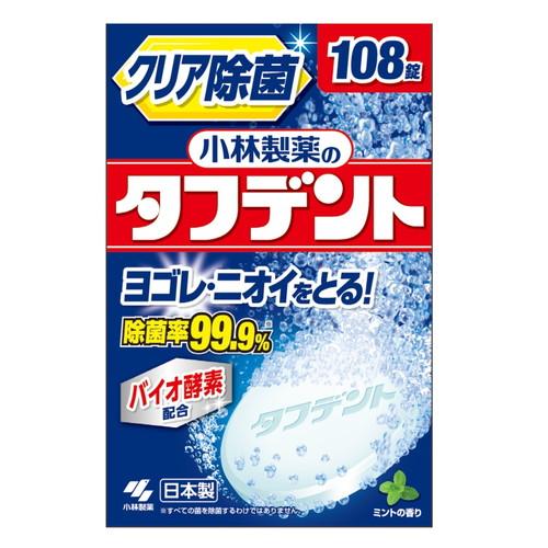 小林製薬 入れ歯洗浄剤 タフデント 除菌ができるタフデント 108錠