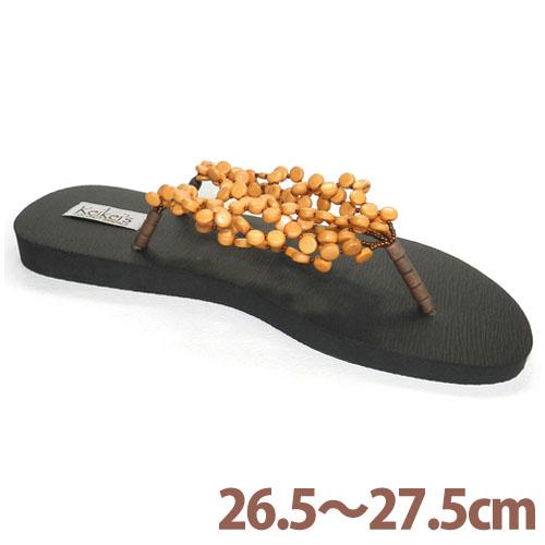 Keikeis オリジナルココナッツサンダル 9.5~10.5(26.5~27.5cm) タン KCOA-012