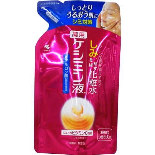 小林製薬 薬用ケシミン液 しみ・そばかす化粧水 レギュラー つめかえ用 140ml