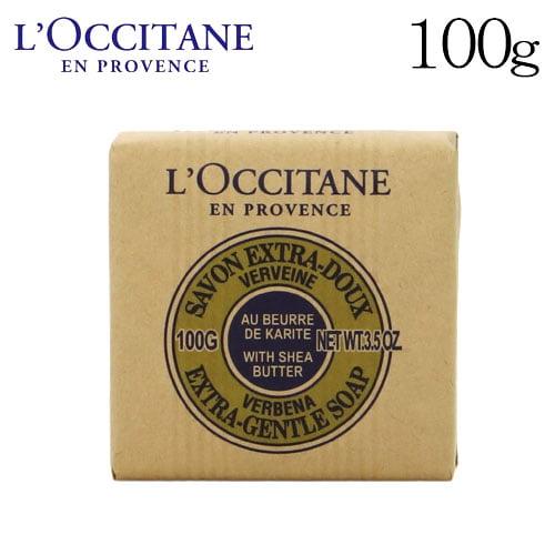 ロクシタン シアソープ ヴァーベナ 100g / L'OCCITANE