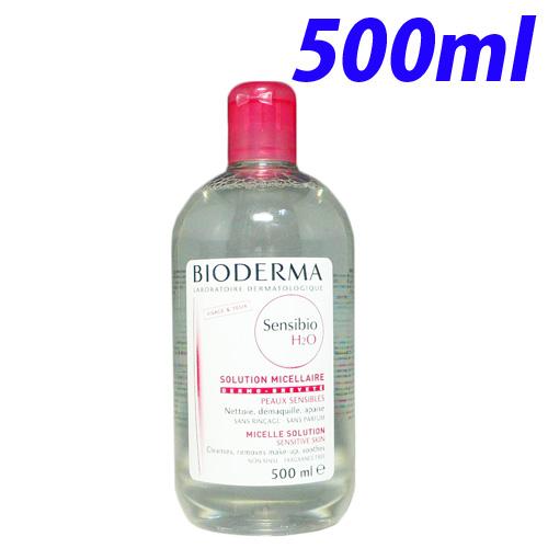bioderma クレンジングウォーター サンシビオ H2O ビッグボトル 500ml