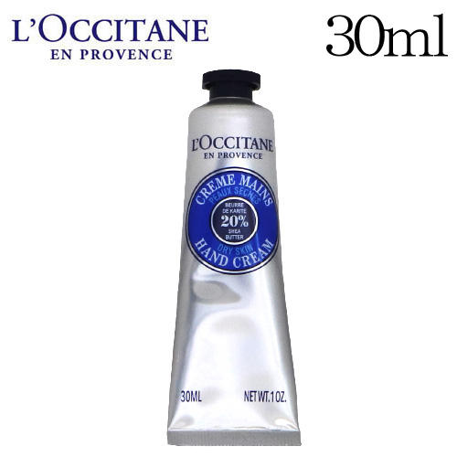 loccitane シア ハンドクリーム 30ml