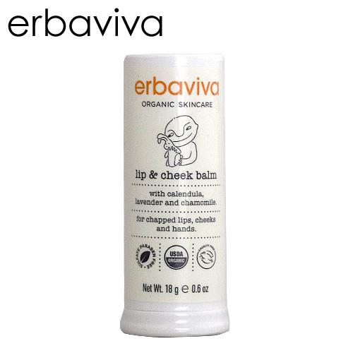 エルバビーバ ベビーリップ&チークバーム 18g / erbaviva