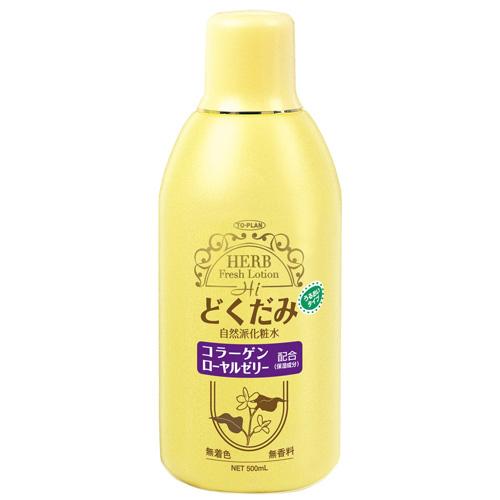 東京企画 どくだみ化粧水 500ml