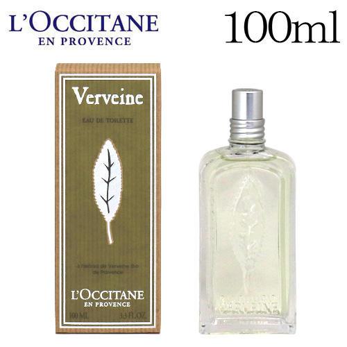 loccitane ヴァーベナ オードトワレ 100ml