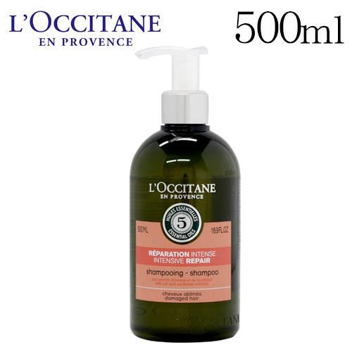 loccitane ファイブハーブス リペアリングシャンプー 500ml 17SH500G13