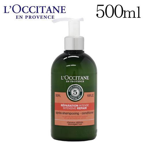 loccitane ファイブハーブス リペアリングコンディショナー 500ml 17AS500G13