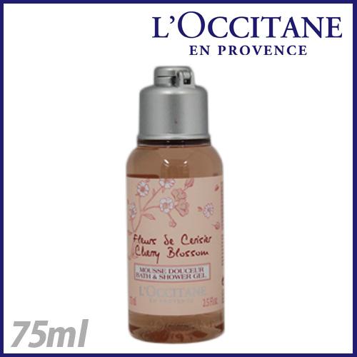 loccitane チェリーブロッサム シャワージェル 75ml 24GD075CB5
