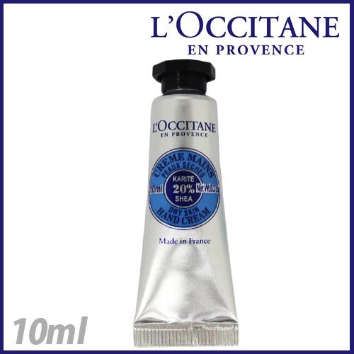 ロクシタン シア ハンドクリーム 10ml / L'OCCITANE